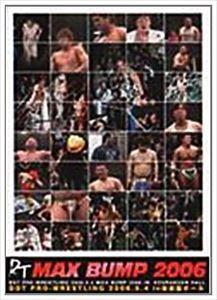 DDTプロレス MAX BUMP 2006 2006.5.4 in 後楽園ホール [DVD]