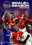 FAプレミアリーグ 2004-2005ゴールズ [DVD]