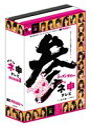 【25%OFF】[DVD] AKB48 ネ申テレビ シーズン3
