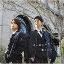 亀と山P / 背中越しのチャンス(通常盤) [CD]