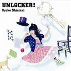 [CD] 新谷良子/新谷良子 6thアルバム(CD+DVD)
