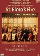 【25%OFF】[DVD] セント・エルモス・ファイアー