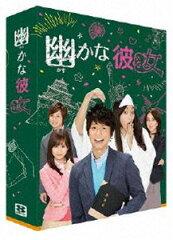 [DVD] 幽かな彼女 DVD-BOX