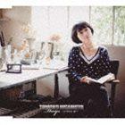 [CD] 久本朋子/Days 〜気づかれない想い〜