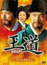 【25%OFF】[DVD] 王道(ワンド) DVD-BOX I