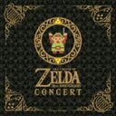 東京フィルハーモニー交響楽団 / ゼルダの伝説 30周年記念コンサート(通常盤) [CD]
