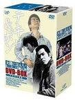 太陽にほえろ!テキサス&ボン編2 DVD-BOX テキサス殉職(初回限定生産) [DVD]