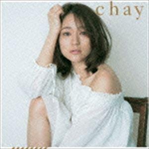[CD] chay/それでしあわせ
