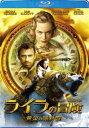 【25%OFF】[Blu-ray] ライラの冒険 黄金の羅針盤