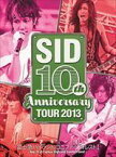 [DVD] シド/SID 10th Anniversary Tour 2013 〜富士急ハイランド コニファーフォレストI〜