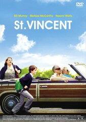 DVD『ヴィンセントが教えてくれたこと』