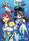 [DVD] 舞-乙HiME 0〜S.ifr〜 3