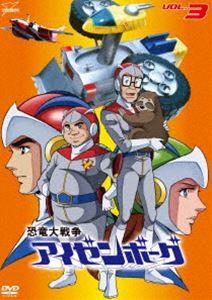 特撮ヒーロー, その他  VOL.3 DVD