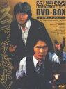 太陽にほえろ! スコッチ&ボン編2 DVD-BOX(初回限定生産) [DVD]