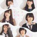 乃木坂46 / 気づいたら片想い(Type-B/CD+DVD) [CD]
