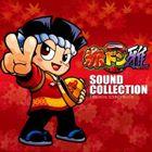 universal sound team / パチスロ 赤ドン雅 SOUND COLLECTION [CD]