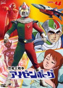 特撮ヒーロー, その他  VOL.4 DVD