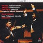 [CD] マキシム・ヴェンゲーロフ(vn)/カルメン幻想曲〜スーパー・ヴァイオリンの名技