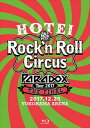 布袋寅泰/HOTEI Paradox Tour 2017 The FINAL 〜Rock'n Roll Circus〜(通常盤) [Blu-ray]