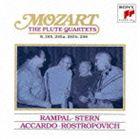 ジャン=ピエール・ランパル(fl) / ベスト・クラシック100 96:: モーツァルト:フルート四重奏曲全集(Blu-specCD2) [CD]