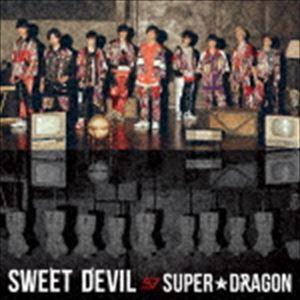 SUPER★DRAGON / SWEET DEVIL(TYPE-B) [CD]