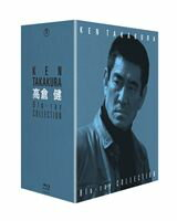 [Blu-ray] 高倉健 Blu-ray COLLECTION BOX