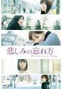 楽天乃木坂46グッズ[Blu-ray] 悲しみの忘れ方 Documentary of 乃木坂46 Blu-ray スペシャル・エディション