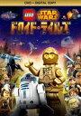 LEGO スター・ウォーズ/ドロイド・テイルズ DVD [DVD]