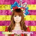 中川翔子 / しょこたん☆べすと——(°∀°)——!!(通常盤) [CD]
