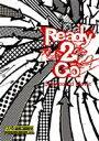 Ready 2 Go [DVD]