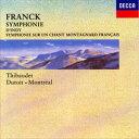 【20%OFF】[CD] シャルル・デュトワ(cond)/フランク 交響曲/ダンディ フランス山人の歌による交響曲