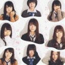 楽天乃木坂46グッズ[CD] 乃木坂46/気づいたら片想い