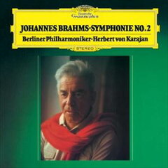 ブラームス – 交響曲 第1番 ハ短調 作品68(ヘルベルト・フォン・カラヤン)