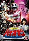 [DVD] 超電子 バイオマン Vol.5