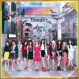 ロック・ポップス, その他 IZONE VampireType ACDDVD CD