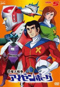 特撮ヒーロー, その他  VOL.5 DVD