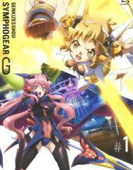 [Blu-ray] 戦姫絶唱シンフォギアG 1(期間限定版)