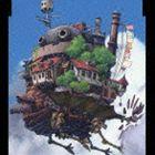 [CD] 倍賞千恵子/アニメーション映画 ハウルの動く城 主題歌: 世界の約束