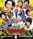 スーパー戦隊シリーズ 獣電戦隊キョウリュウジャー VOL.8 [Blu-ray]