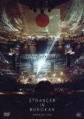 [DVD] 星野源/STRANGER IN BUDOKAN(通常盤)