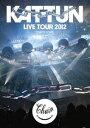 【期間限定セール!】[DVD] KAT-TUN LIVE TOUR 2012 CHAIN TOKYO DOME