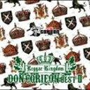 (オムニバス) REGGAE KINGDOM DAN CORLEON best II [CD]