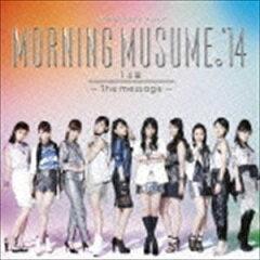 ★ミュージックSALE[CD] モーニング娘。'14/14章~The message~(通常盤)