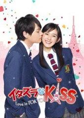[DVD] イタズラなKiss〜Love in TOKYO <ディレクターズ・カット版> DVD-BOX1