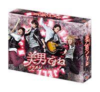 [DVD] 美男ですね コンプリートDVD-BOX