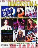 f(x)the 1st concert DIMENSION 4 - Docking Station in JAPAN [Blu-ray]