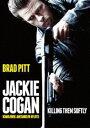 ジャッキー・コーガン [DVD]