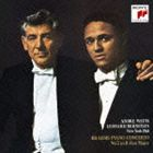 [CD] アンドレ・ワッツ(p)/ブラームス ピアノ協奏曲第1番/チャイコフスキー ピアノ協奏曲第1番 他