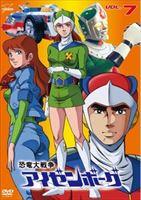 特撮ヒーロー, その他  VOL.7 DVD