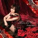 今井麻美 / Hasta La Vista [CD]